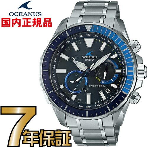 腕時計, メンズ腕時計  CASIO OCW-P2000-1AJF Bluetooth