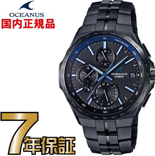 CASIO oceanus CASIO OCW-S5000B-1AJF