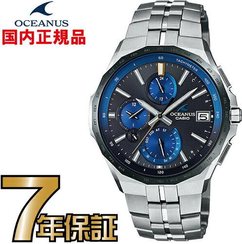 CASIO oceanus CASIO OCW-S5000E-1AJF