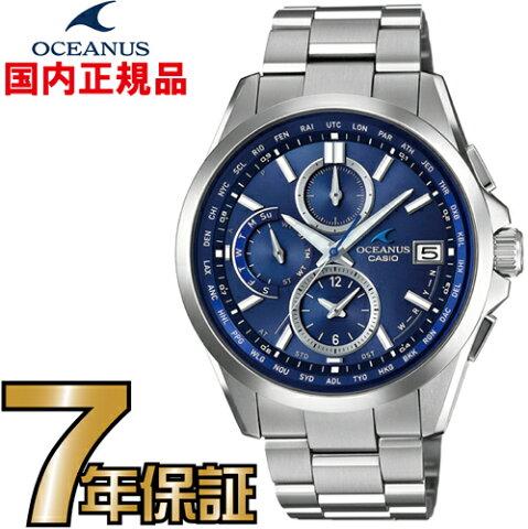 オシアナス CASIO OCW-T2600-2A2JF 電波時計 ソーラー タフソーラー電波時計 【送料無料】