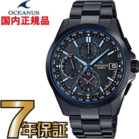 オシアナス CASIO OCW-T2600B-1AJF 電波時計 ソーラー タフソーラー電波時計 【送料無料】