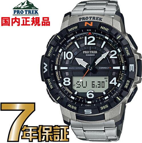腕時計, メンズ腕時計  PROTREK PRT-B50T-7JF Bluetooth