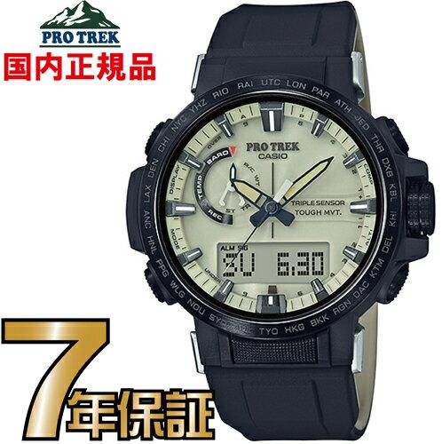 腕時計, メンズ腕時計  PRW-60YGE-1AJR PROTREK Climber Line