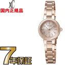 シチズン クロスシーXCB38-9143 エコドライブ CITIZEN レディース 腕時計 【送料無料】【レビューで7年保証】