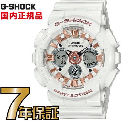 腕時計, ペアウォッチ G-SHOCK LOV-20A-7AJR G G Presents Lovers CollectionG 2020