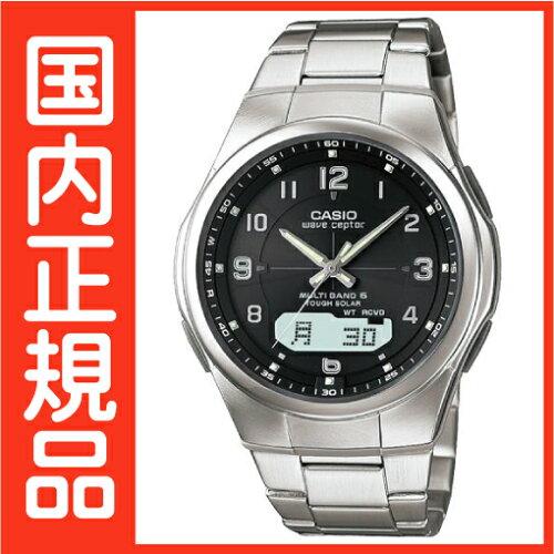 電波時計 タフソーラー 腕時計 カシオ 電波 ソーラー 電波腕時計 ソーラー電波時計 ...