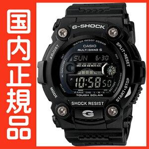 G-SHOCK Gショック 電波時計 タフソーラー 電波 ソーラー カシオ 腕時計 ブラック 電波腕時計 G...