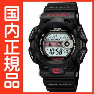 CASIO G-SHOCK Gショック 腕時計 G-9100-1JF 在庫ありますG-SHOCK Gショック 腕時計 CASIO 【...