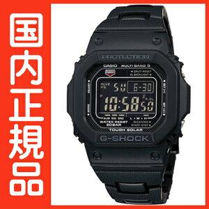 在庫あります G-SHOCK Gショック 電波時計 タフソーラー 電波 ソーラー カシオ 腕時計 電波腕時...