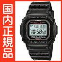G-SHOCK Gショック 電波時計 タフソーラー 電波 ソーラー カシオ 腕時計 電波腕時計 GW-S5600-...