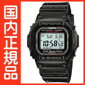 在庫あります G-SHOCK Gショック 電波時計 タフソーラー 電波 ソーラー カシオ 腕時計 電波腕...