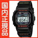 G-SHOCK Gショック タフソーラー 電波時計 カシオ 電波 ソーラー 腕時計 電波腕時計 ソーラー電...