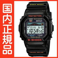 G-SHOCK Gショック タフソーラー GWX-5600-1JF 電波時計 カシオ 電波 ソーラー 腕時計 電波腕時...