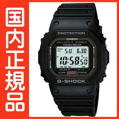G-SHOCK Gショック 電波時計 タフソーラー 電波 ソーラー カシオ 腕時計 電波腕時計 ジーショッ...