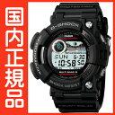 G-SHOCK Gショック GWF-1000-1JF 電波時計 タフソーラー フロッグマン 電波 ソーラー 電波腕時...