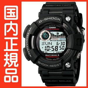 G-SHOCK Gショック 電波時計 タフソーラー フロッグマン 電波 ソーラー 電波腕時計 ジーショッ...