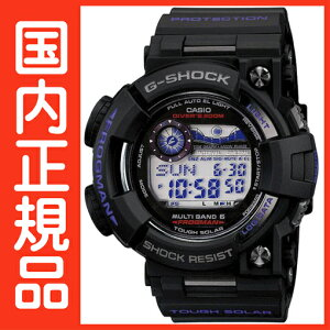 G-SHOCK Gショック 電波時計 タフソーラー フロッグマン 電波 ソーラー CASIO ジーショックG-SH...