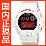 G-SHOCKG����å����ե����顼���Ȼ���CASIO���ȥ����顼�ӻ��������ӻ��ץۥ磻�ȡڹ��������ʡۥ��GW-6900F-7JF��30��OFF�ǡ�����������̵��������������ߡۣ������顼���ȵ�ǽ����ܤ���New���顼��ǥ뤬�о���smtb-MS��