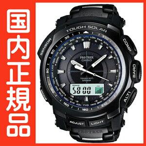 プロトレック PRW-5100YT-1JF PROTREK 電波時計 タフソーラー 電波ソーラー カシオ 腕時計 電波...