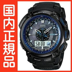 プロトレック PRW-5000Y-1JF 電波時計 タフソーラー 電波 ソーラー 腕時計 カシオ 電波腕時計 ...