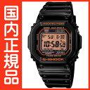 G-SHOCK Gショック 電波時計 タフソーラー 電波ソーラー カシオ 腕時計 電波腕時計 ブラック 【...
