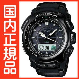 プロトレック PRW-5100-1JF PROTREK 電波時計 タフソーラー 電波ソーラー カシオ 腕時計 電波腕...