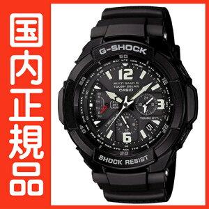 G-SHOCK Gショック GW-3000BB-1AJF カシオ 電波時計 タフソーラー 電波 ソーラー 腕時計 アナロ...