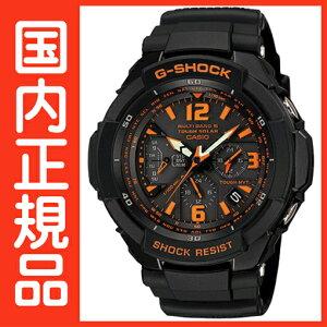 G-SHOCK Gショック GW-3000B-1AJF 電波時計 タフソーラー 電波 ソーラー カシオ 腕時計 ブラッ...