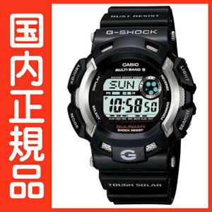 在庫あります G-SHOCK Gショック カシオ 電波時計 タフソーラー 電波 ソーラー 腕時計 電波腕時...