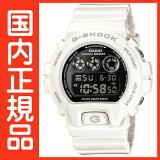 ��30�դǡ�����������̵����G-SHOCK������������G����å���2����G-SHOCK���顢ʸ���Ĥ����å��˵�����MetallicColors�ʥ��å����顼���ˡפ�New��ǥ뤬�о��smtb-MS��DW-6900NB-7JF
