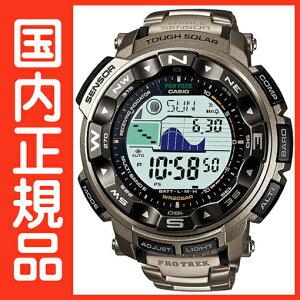 プロトレック PROTREK PRW-2500T-7JF 電波時計 タフソーラー 電波ソーラー カシオ 腕時計 電波...