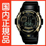 ��30��OFF�ǡ�����������̵���ۥ�����CASIO�����ʡ�11����G-SHOCK�ȥ쥸�㡼������ɡ�G-7700G-9JF