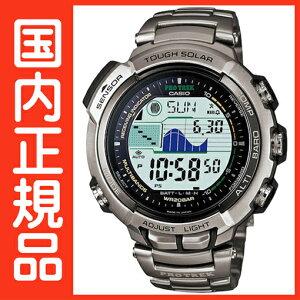 プロトレック PROTREK PRX-2500T-7JF 電波時計 タフソーラー 電波ソーラー カシオ 腕時計 電波...