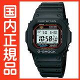 G-SHOCKG����å�GW-M5610-1JF5600����ե����顼�ǥ��������Ȼ��ץ��������ȥ����顼�ӻ��������ӻ��סڹ��������ʡۥ�����顼���Ȼ��ץ�������å�������̵��������������ߡ����ȥ����顼TheG