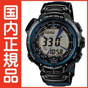プロトレック PROTREK PRX-2000LC-1JF 電波時計 タフソーラー 電波ソーラー カシオ 腕時計 電波...