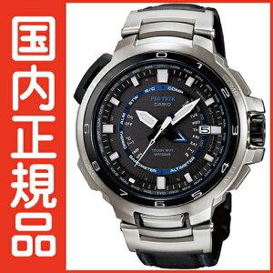 プロトレック PROTREK PRX-7000L-7JF 電波時計 タフソーラー 電波ソーラー カシオ 腕時計 電波...