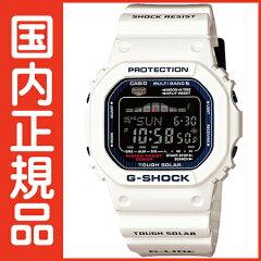 G-SHOCK Gショック タフソーラー GWX-5600C-7JF 電波時計 カシオ 電波 ソーラー 腕時計 電波腕...