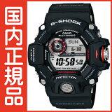 G-SHOCKG����å����ȥ����顼GW-9400BJ-1JF��ޥ�CASIO�ӻ��סڹ��������ʡۥ��30%OFF������̵��������������ߡ�