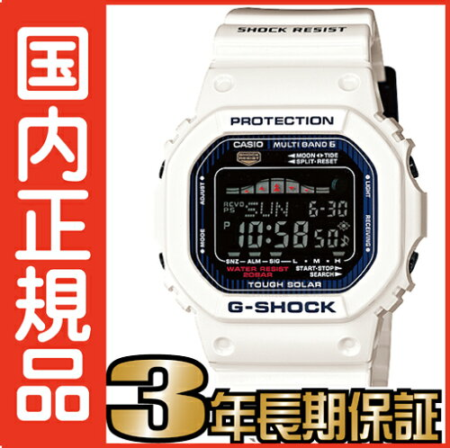 GWX-5600C-7JF G-SHOCK Gショック 白 タフソーラー 電波時計 カシオ 電波 ソーラー 腕時計 電波腕...