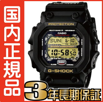 G-SHOCKGショックカシオ電波時計タフソーラー電波ソーラー腕時計電波腕時計【30%オフで、しかも送料無料&代引手数料込み】G-SHOCKカシオ正規品GショックGXSeriesジーエックスシリーズ【smtb-MS】GXW-56-1BJF