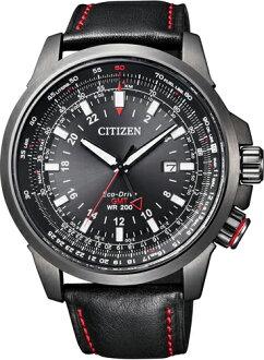 シチズンプロマスターBJ7076-00ECITIZENPROMASTERエコドライブ電波時計腕時計メンズ【送料無料&手数料込】