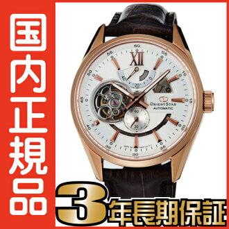 【国内正規品】オリエントオリエントスターモダンスケルトンレザーモデルORIENTメンズ腕時計WZ0211DK【送料無料&手数料込み】
