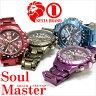 NESTABRAND腕時計 メンズ[ネスタブランド時計] NESTA BRAND 腕時計 ネスタ時計 ブランド 時計 ソウルマスターアルミニウム (SoulMasteraruminium)[プレゼント ギフト][送料無料]