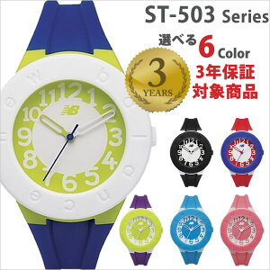 [選べる6色]ニューバランス腕時計[newbalance時計](newbalance腕時計ニューバランス時計)STYLE503キッズレディース//ST-503[トレーニング][アスリート][プレゼント/ギフト][送料無料][ポイント10倍][クリスマス]