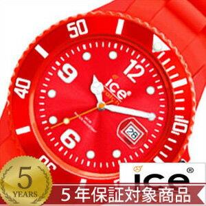 アイスウォッチ腕時計[ICEWATCH時計](ICEWATCH腕時計アイスウォッチ時計)シリフォーエバー(Siri)レディース時計/レッド/SIRDSS[スポーツカジュアル][送料無料][プレゼントギフト][ポイント10倍]