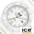 アイスウォッチ腕時計[ICE WATCH時計](ICE WATCH 腕時計 アイスウォッチ 時計) シリ フォーエバー (Siri) ユニセックス 男女兼用時計 ホワイト SIWEUS[スポーツ カジュアル][送料無料][プレゼント ギフト][あす楽]