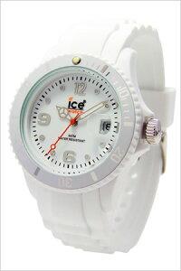 アイスウォッチ腕時計[ICEWATCH時計](ICEWATCH腕時計アイスウォッチ時計)シリフォーエバー(Siri)ユニセックス/男女兼用時計/ホワイト/SIWEUS[スポーツカジュアル][送料無料][プレゼントギフト][ポイント10倍]