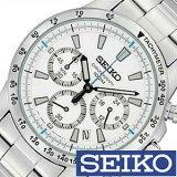 セイコー腕時計 SEIKO 時計 ビジネス クロノグラフセイコー時計 SEIKO 腕時計セイコー 腕時計 SEIKO腕時計セイコー 時計 SEIKO時計 メンズ腕時計 海外モデル SSB025PC SSB025P1 ホワイト 送料無料 プレゼント ギフト 夏