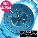 【おひとり様1点限り!】ロマゴデザイン腕時計[ロマゴ時計](ROMAGO DESIGN 腕時計 ロマゴ デザイン 時計) スーパーレジェーラ (Super leggera) メンズ時計 ブルー RM029-0290AL-BU[送料無料][プレゼント ギフト][あす楽]