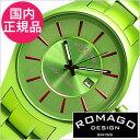 【おひとり様1点限り!】ロマゴデザイン腕時計[ロマゴ時計](ROMAG...